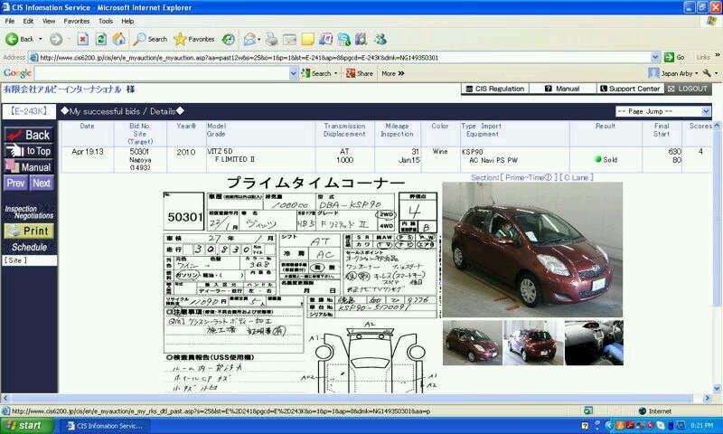 Toyota Vitz Owners/Fan Club - dymyburu