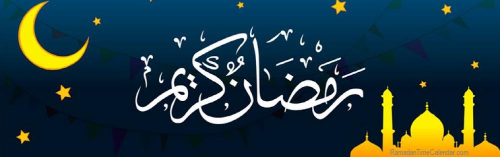 Welcome Ramadan Al Kareem 2014 - apabupy2