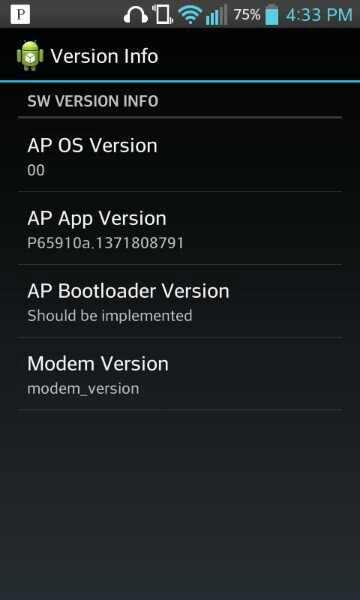 Android Bootloader Version