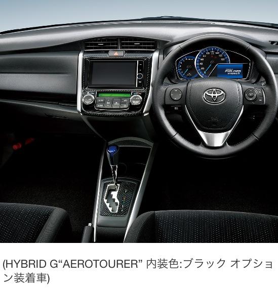Toyota Corolla Fielder Fan Club - ezy3aben
