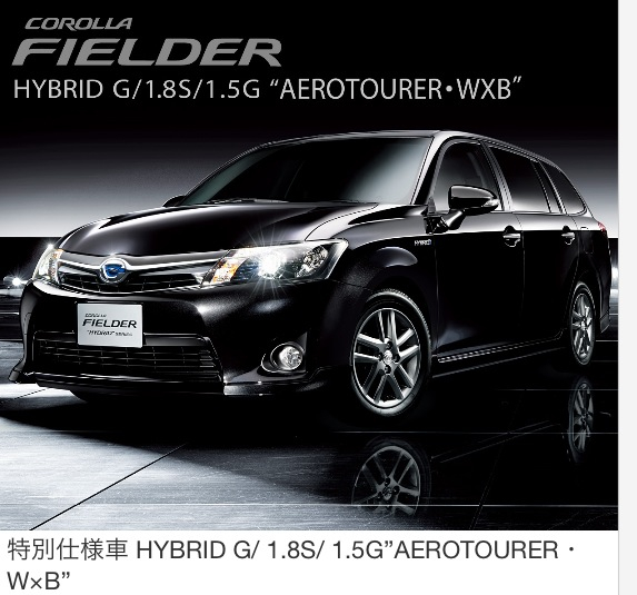 Toyota Corolla Fielder Fan Club - zy8etuta