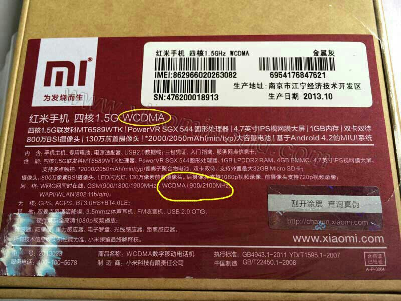 c587efbe52e Idea [CONJUNTA] Xiaomi Red Rice CON 3G compatible España (se venderá por  130$ en China) [Archivos] - HTCMania