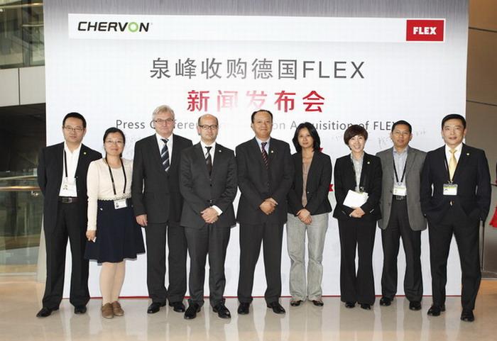 Chinese Acquire Flex Tools