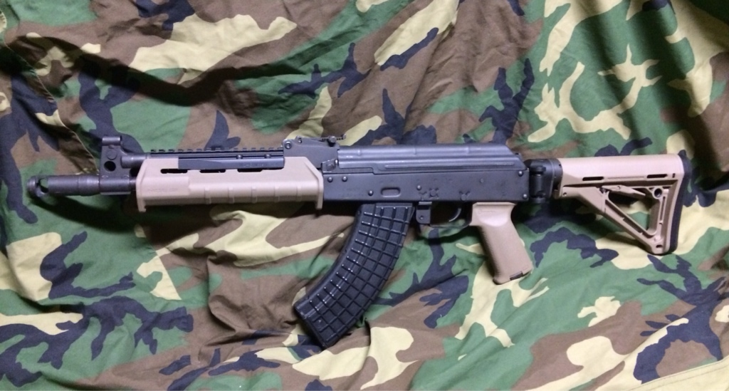 First AK SBR - Other AK Rifles - forum Saiga-12 com