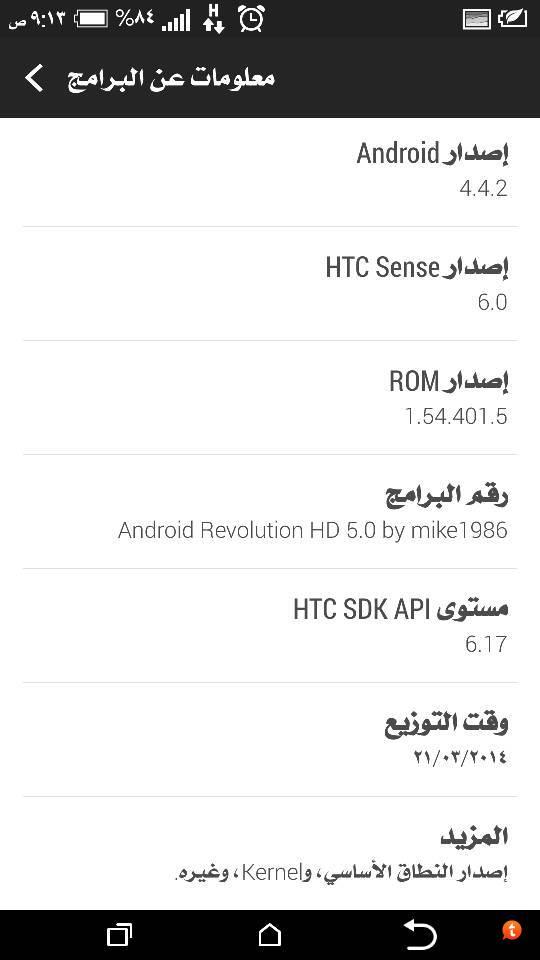 Htc Op6b100 Firmware