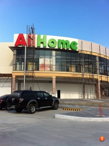 All Home Vista Mall Taguig Contact Number {Canarias Deportiva}