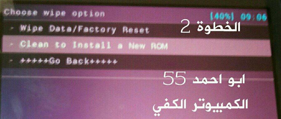 3amu7uha