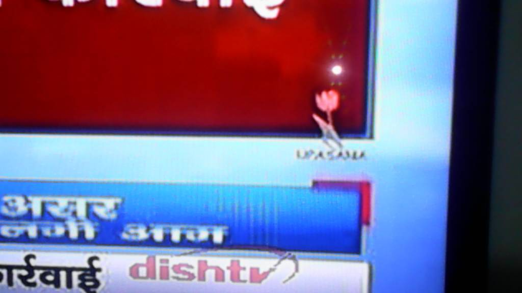 News Nation UP/UK Showing Upasana Channel Logo  | EntMnt