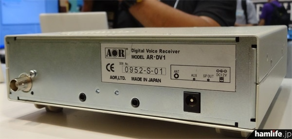 AOR AR-DV1 | RadioReference com Forums
