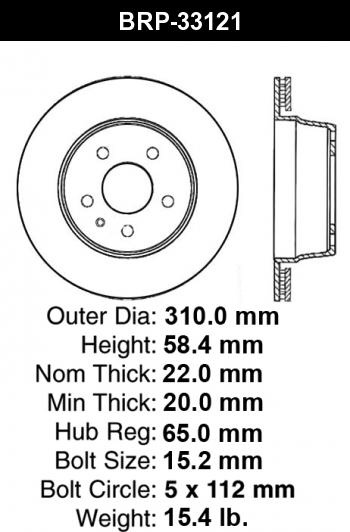 VWVortex com - Audi TT-RS rear brake rotors - What's the