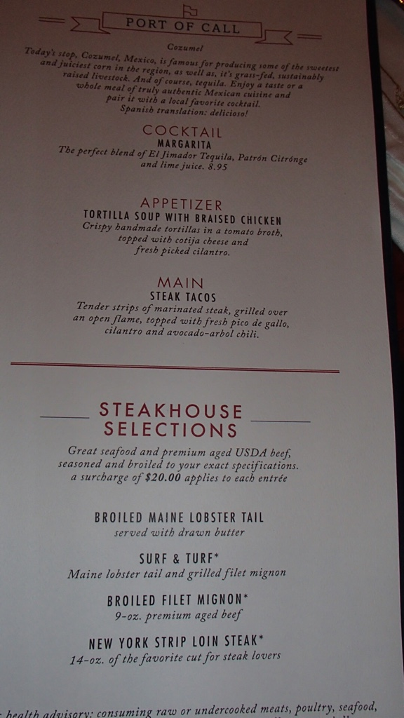 American TableFeast Menus From Glory May Cruise Critic - Table 9 menu