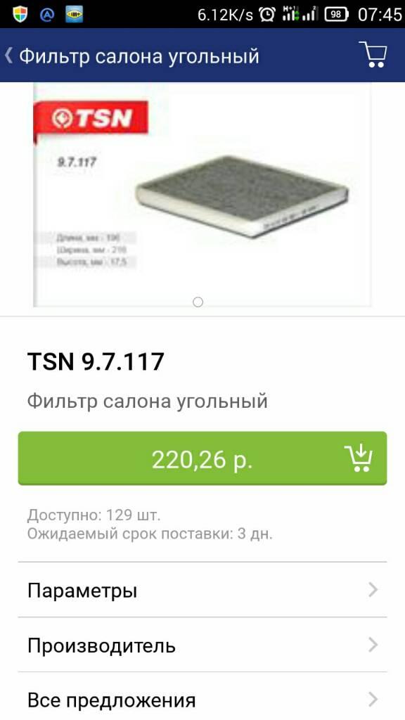 23d510f27ecdaa57599479fc5a9713a7.jpg