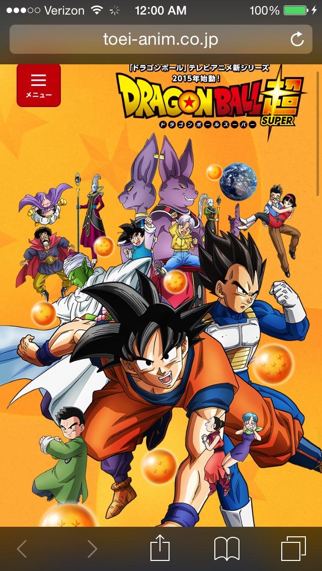 [Anime] Dragon Ball Super Af0120aa12f2d0fc9ceecf6af83f8c28
