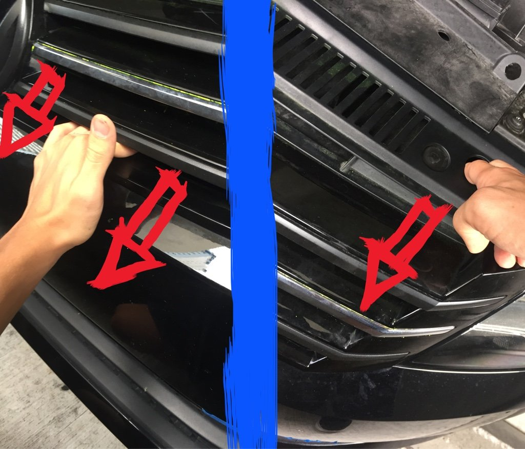 How to remove the grille 17