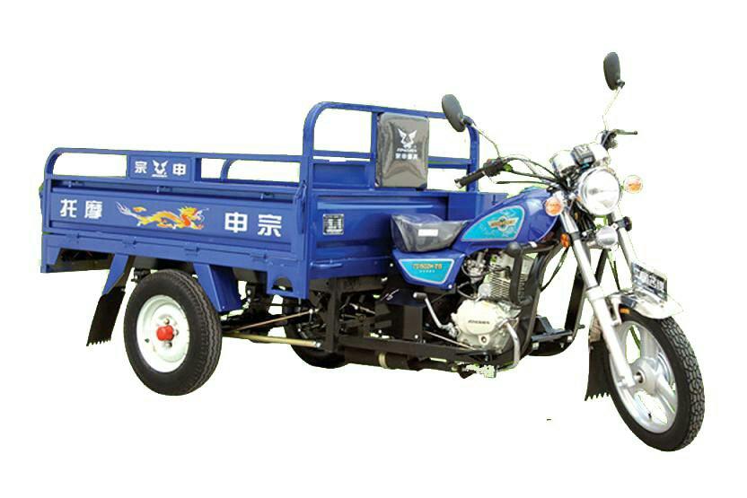 Three wheel China motorcycle where to buy - 3d3b4f6d14bea74b43e9640de0c6d137