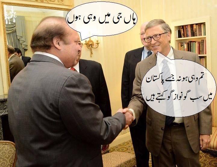 6e07500a9fe2cbaa318a6bb153e0e8f3 - Jokes on Nawaz Sharif