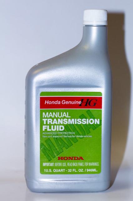 Aceite para caja de cambios manual honda