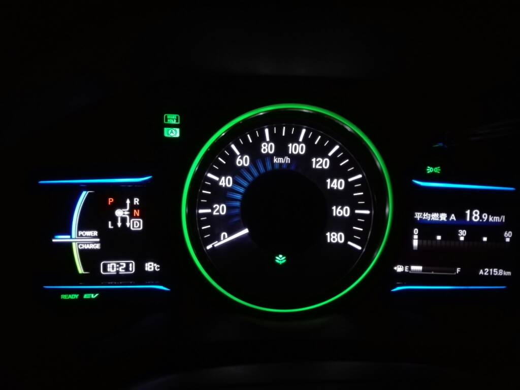 Honda Vezel Hybrid Owners/Fan Club - 06efe46944d98b351d53024fe8706fac