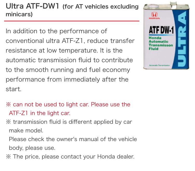 Honda Vezel Transmission Oil - Mechanical/Electrical