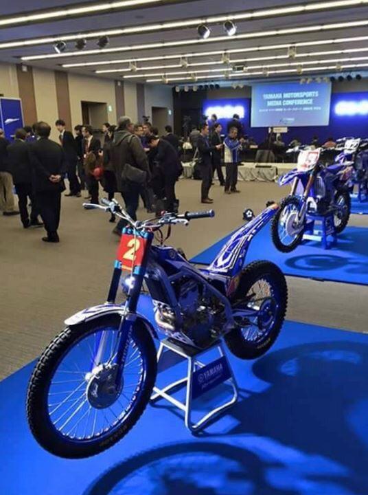 Yamaha trials for Yamaha trials bike
