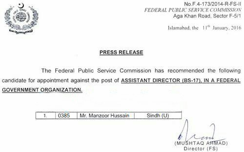 Fpsc Interview Call Letter