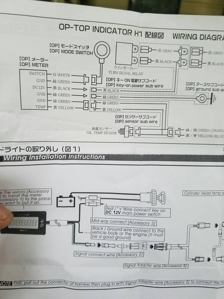 HowTo Opmid temp koso mini 3 install – Koso Wiring Diagram