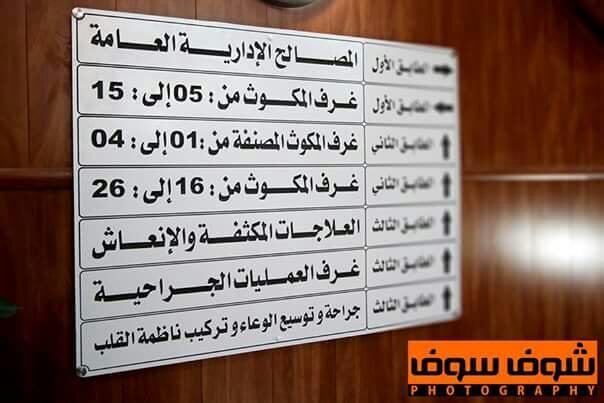 مشاريع المنشأت القاعدية بالجزائر - صفحة 3 1658e895868477232871afb0b9dcd402