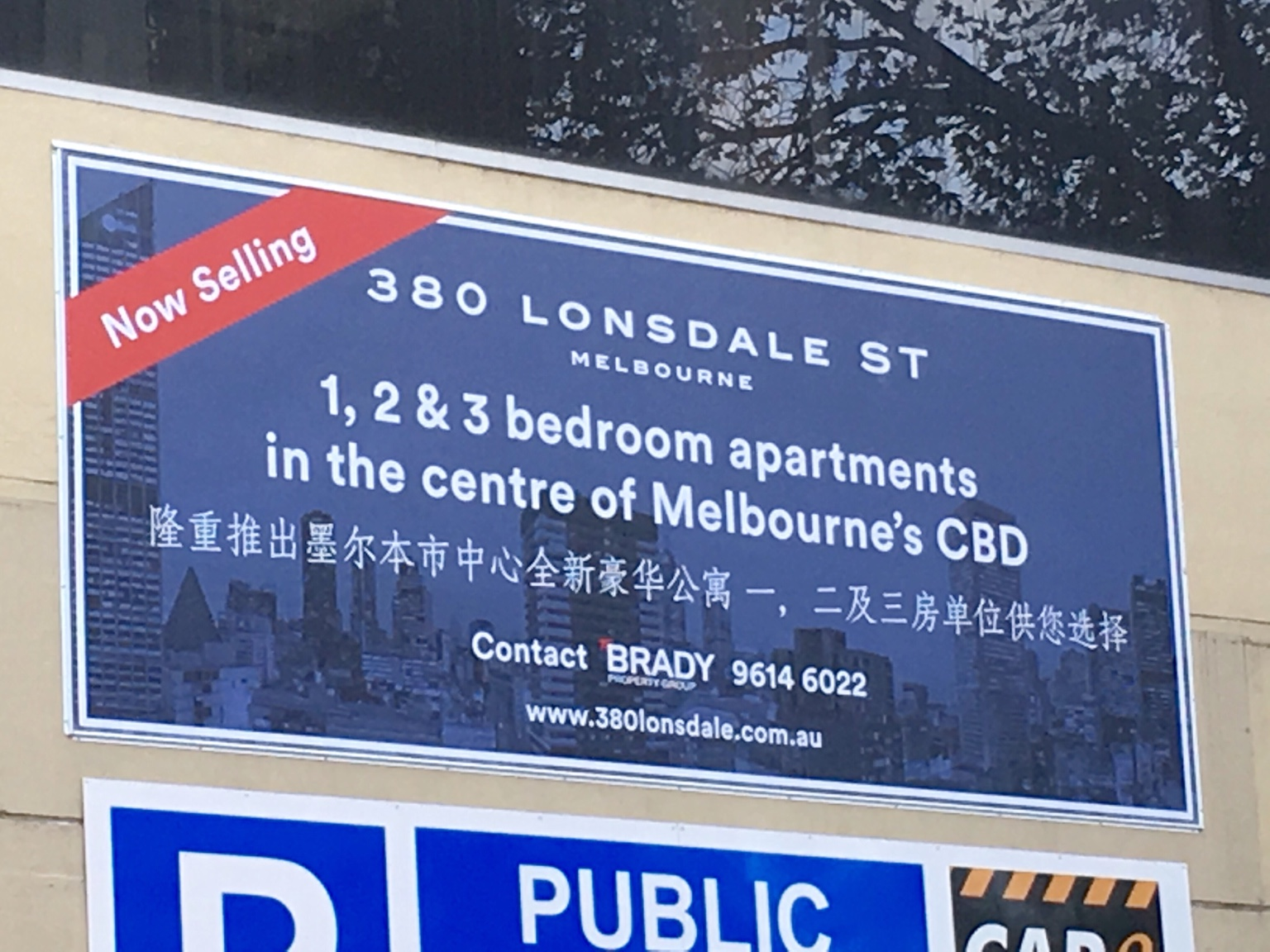 CBD | 380 Melbourne | 380 Lonsdale Street | 213m & 166m | 70L & 55L | Mixed Use