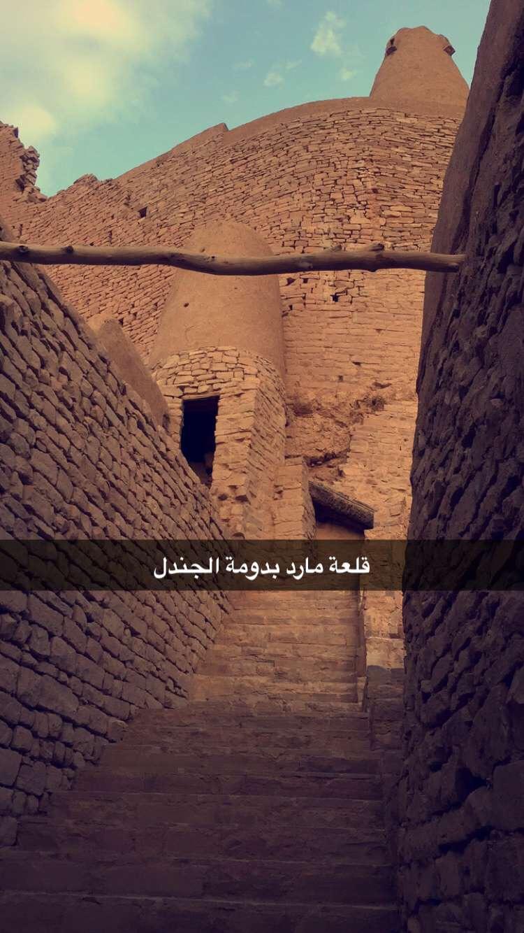 زيارتي لقلعة مارد التاريخية 27da38ddbac9c9bc2c5c418cd0fb7d30.jpg