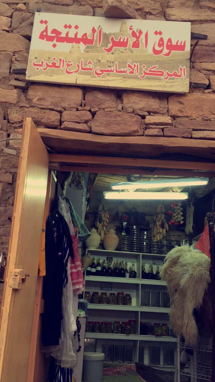 زيارتي لقلعة مارد التاريخية 56d6e8aa15a229491e150e18e1b68272.jpg