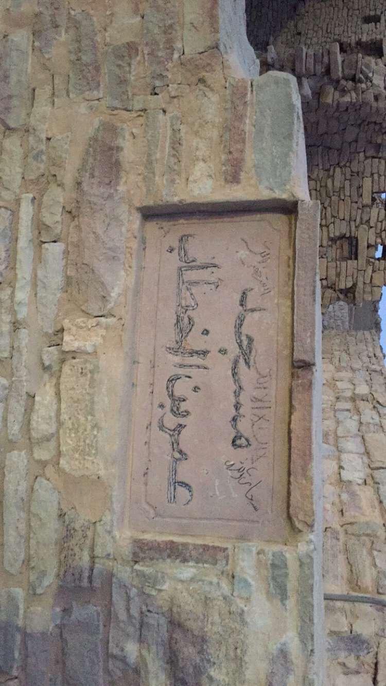 زيارتي لقلعة مارد التاريخية 843b7c75d305f0eeb5dca4dc530a4ff6.jpg