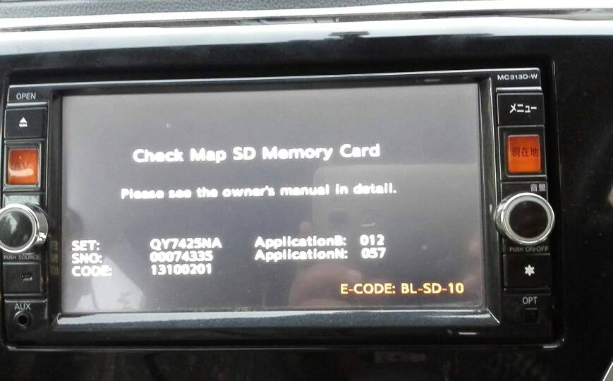 Program Disc Solution for All Navigation Systems - In-Car