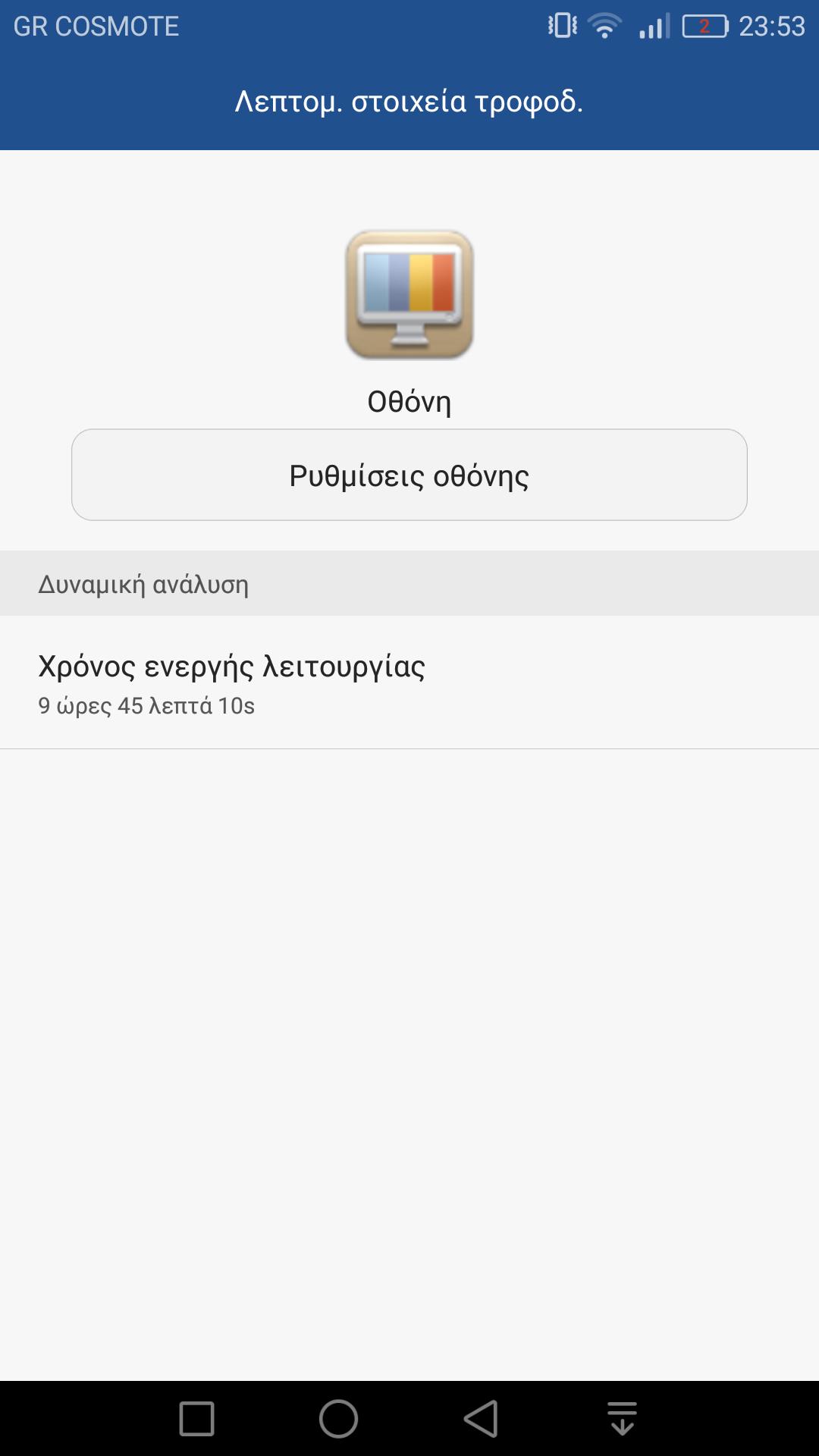 Τροποποιήσεις / Βελτιώσεις για το Galaxy Note 3 (SM-N9005) [Αρχείο