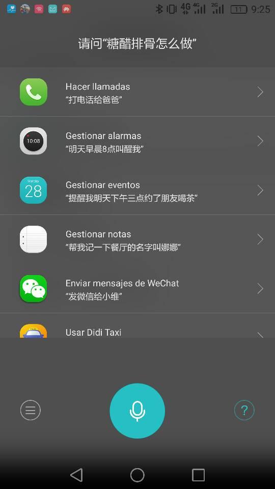 HiSuite permet de gérer facilement les données d'un appareil Huawei sous Android depuis votre PC.