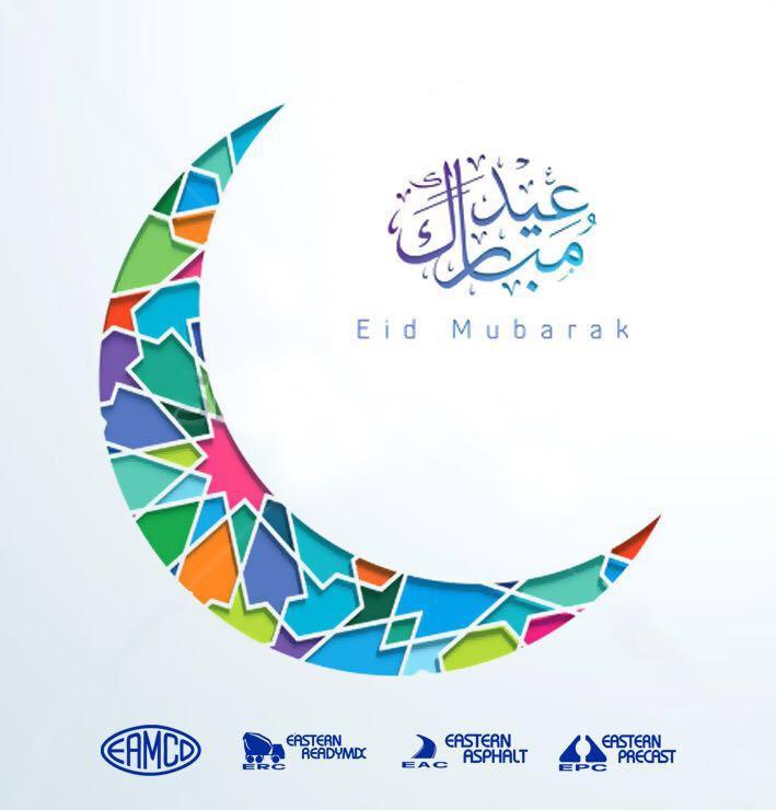 532b6d0aedf51bc0a6059edeb9c08aac - ~!~ Sachii Dosti Ki Taraf Se Eid Mubarak ~!~