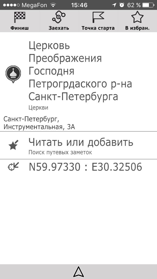 2f27de8bd58609c40ee7f866caa18e69.png