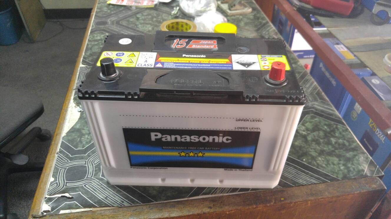 Panasonic Battery Page 5