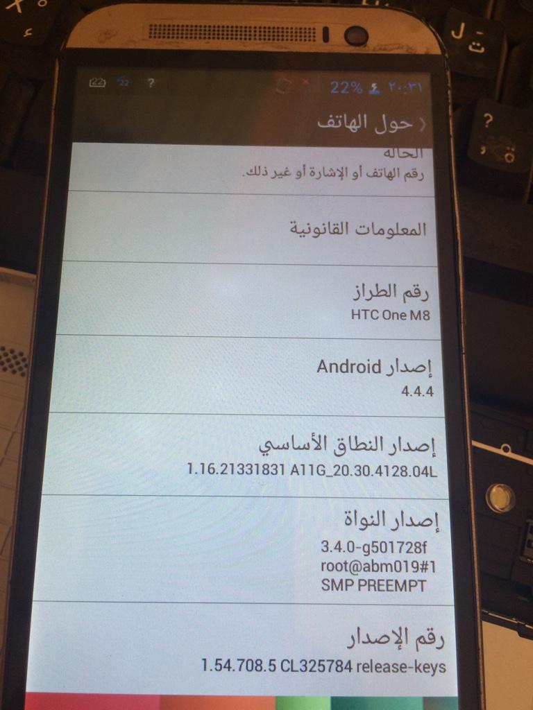 ممكن فلاشة HTC one m8