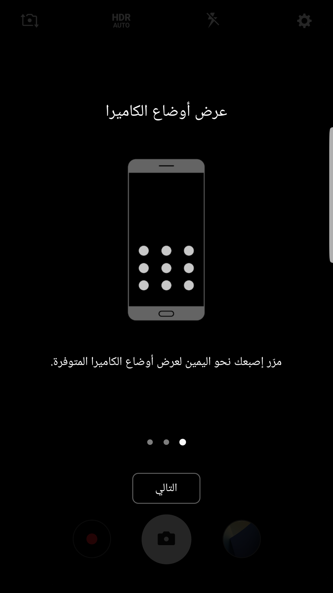 b16306051633594243e786aa8daa66ec
