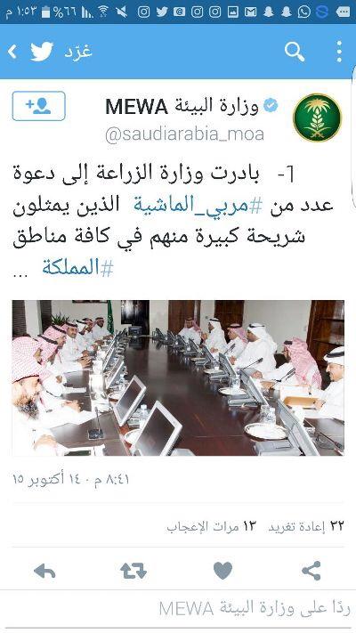 شفافيه سعود الهفتاء وماهي اهدافه 4fdaa2272032ff8a2612