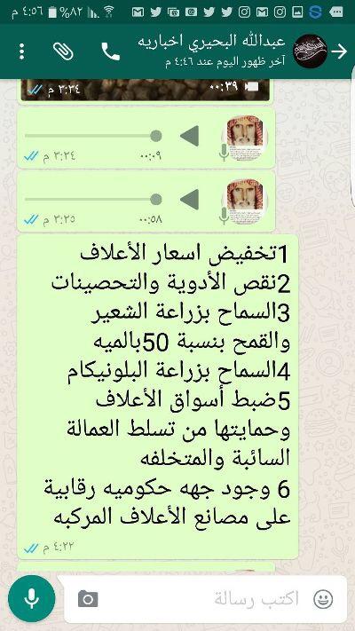 شفافيه سعود الهفتاء وماهي اهدافه 8eb0ba7091ef65123d39