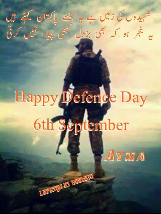 b3c312166e86ee157b4011d07fd0312e - 6 September Defence Day of Pakistan