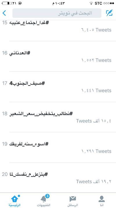 شفافيه سعود الهفتاء وماهي اهدافه f65a40e0495821cff09f
