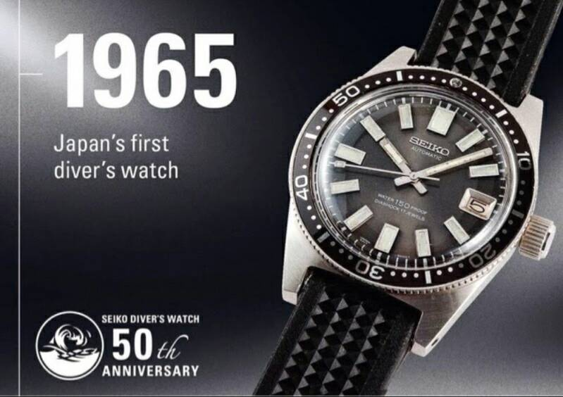 Seiko 62MAS.....Reissue/homage.....I want one!