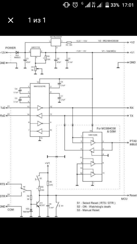 TWICE firmware - Page 2 - trionictuning com