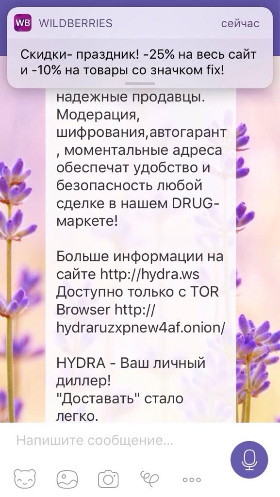 d2fc3b1dca52b19b774dd96c30aa7e2b.jpg
