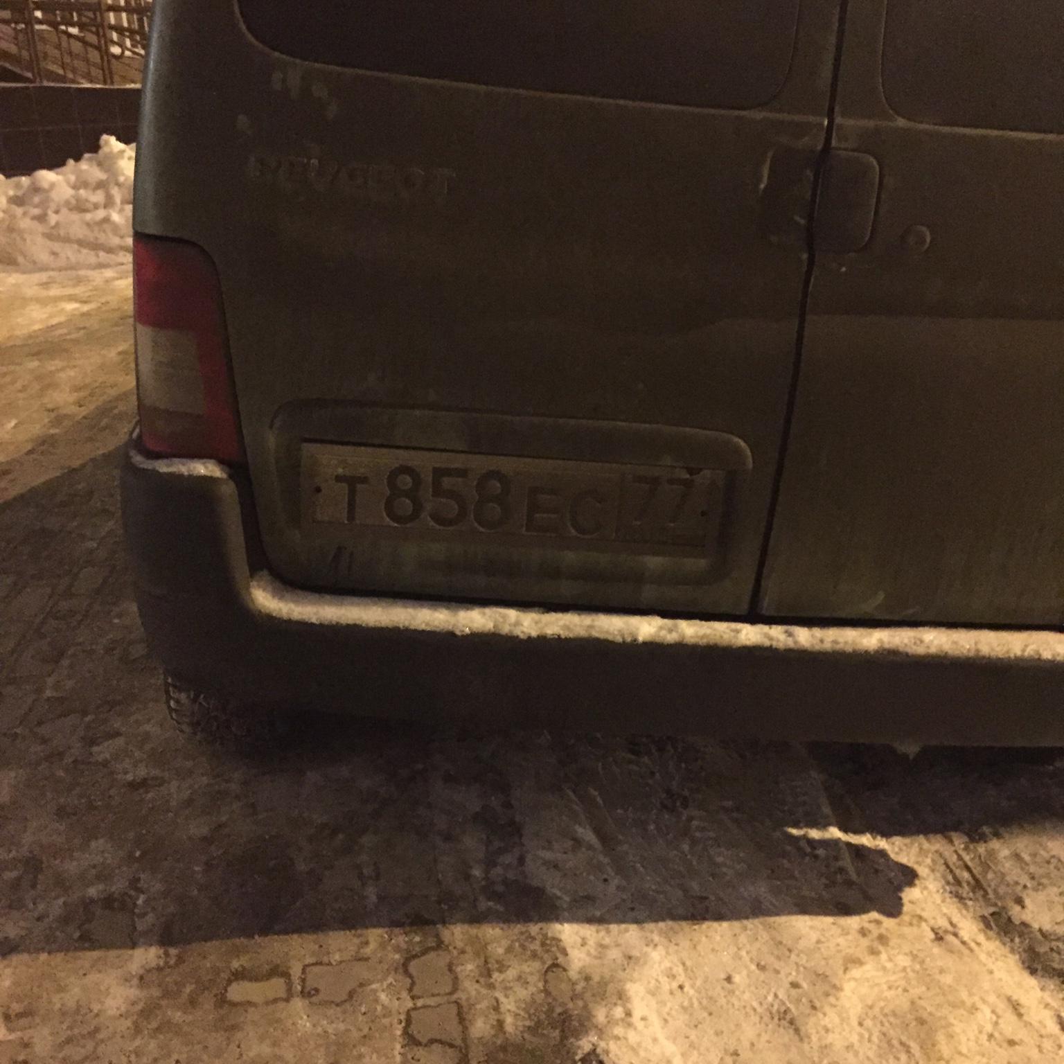 e7d86fdb1fb677f91730495996ff1060.jpg