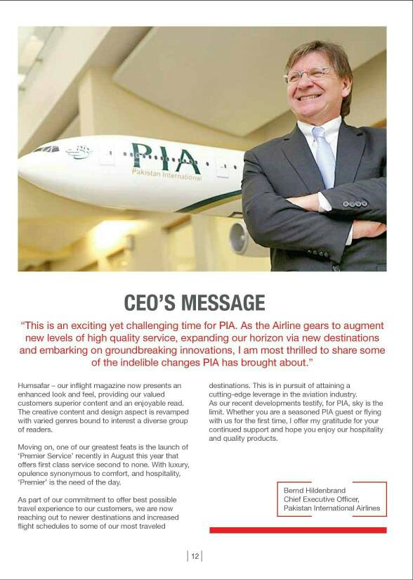 PAKISTAN | Pakistan International Airlines (PIA) - Page 105