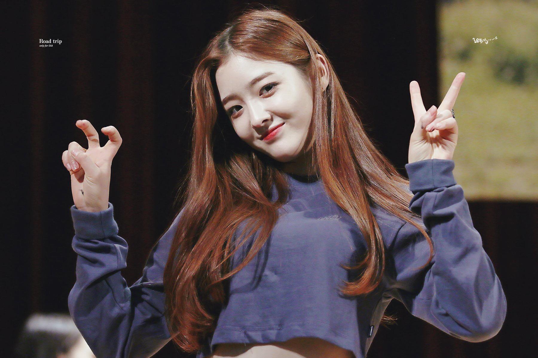 Dia Eun Jin Wwwtopsimagescom