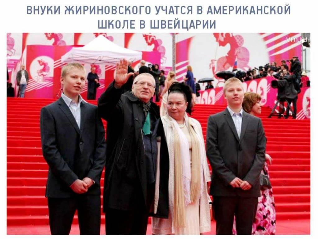 Жена сына жириновского фото